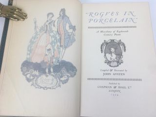 Rogues in Porcelain